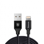 Кабель Baseus Yiven Cable Lightning – USB 2A 1.2m Black (CALYW-01)